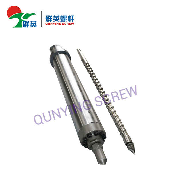 Plastic Injection Screw Barrel / Single Screw Barrel
